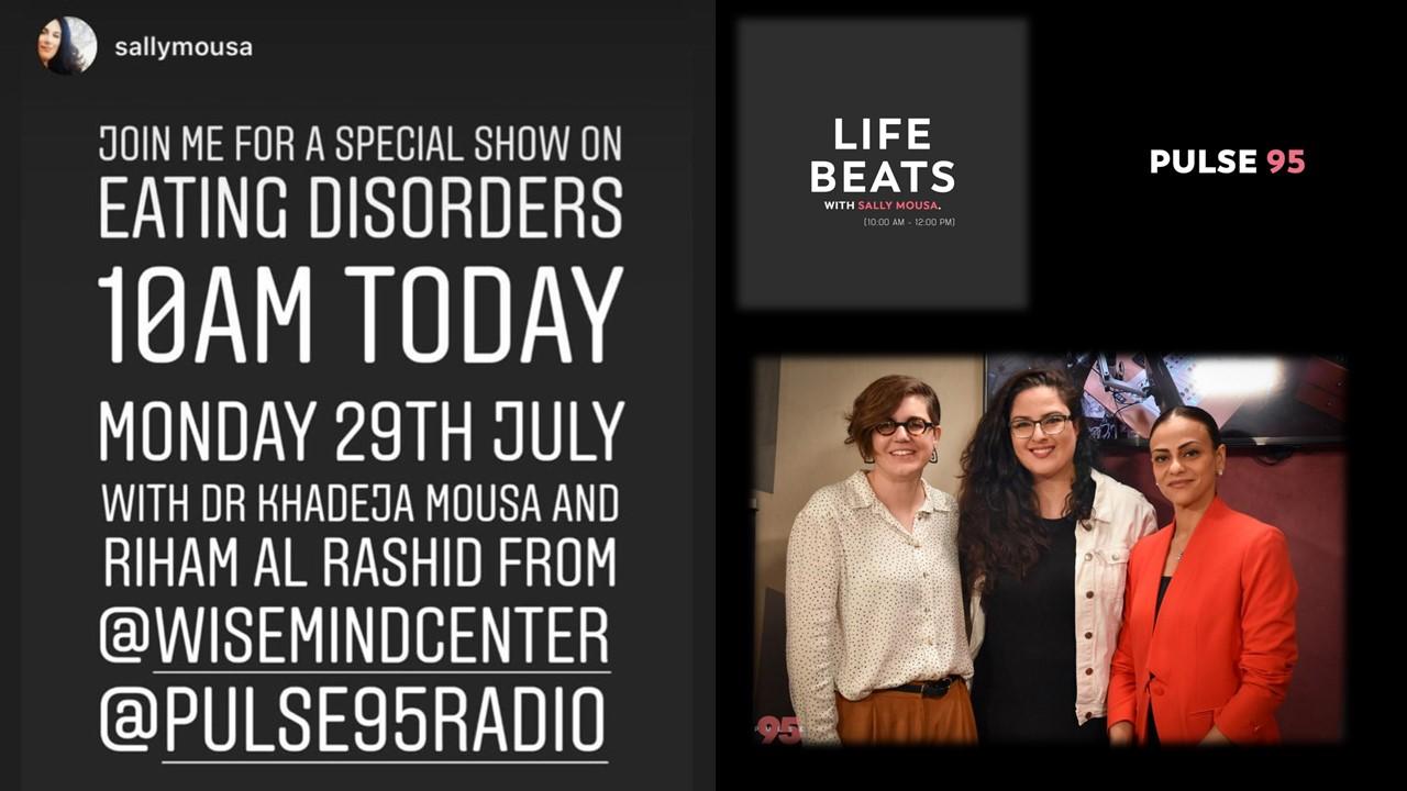 iaedp Middle East radio promo