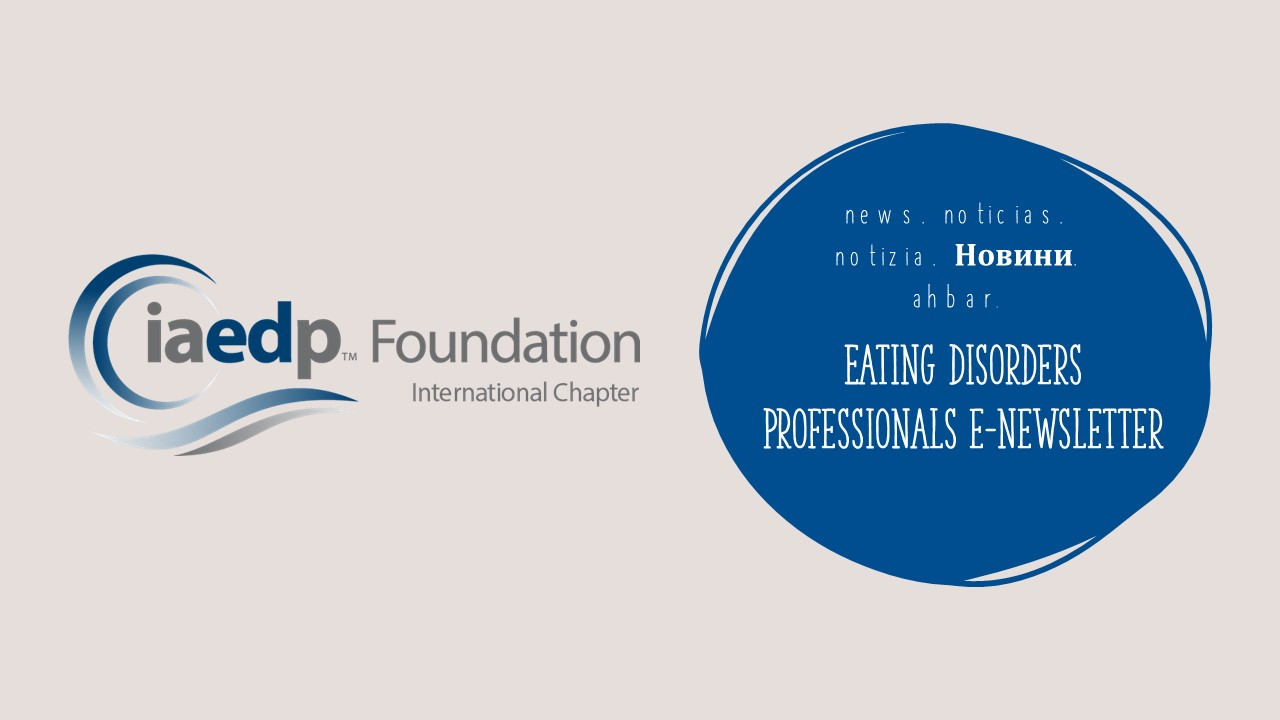 Eating disorders Professionals enewsletter